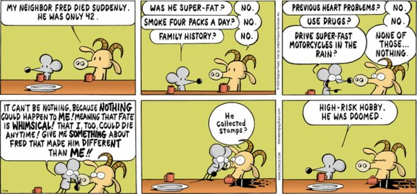 Pearls Before Swine - High-risk hobby